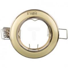 Oprawa punktowa 1x50W GX5,3 IIIkl. 12V IP20 BASK CTC-5514-PG/N perłowo złoty/nikiel 02810