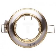 Oprawa punktowa 1x50W GX5,3 IIIkl. 12V IP20 BASK CTC-5514-SN/G satynowy nikiel/złoty 02813